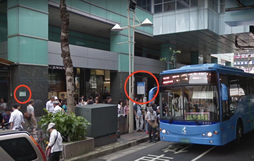 九份怎麼去-捷運忠孝復興站2號出口步行沒多久就會看到1062台北市-金瓜石的公車站牌