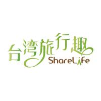 台灣旅行趣 ShareLife