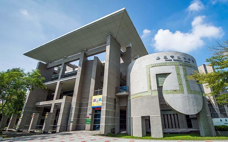 嘉義市立博物館|嘉義景點|嘉義市景點|博物館