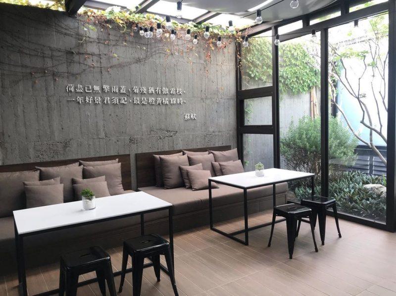 台中梧棲咖啡廳橙黃橘綠