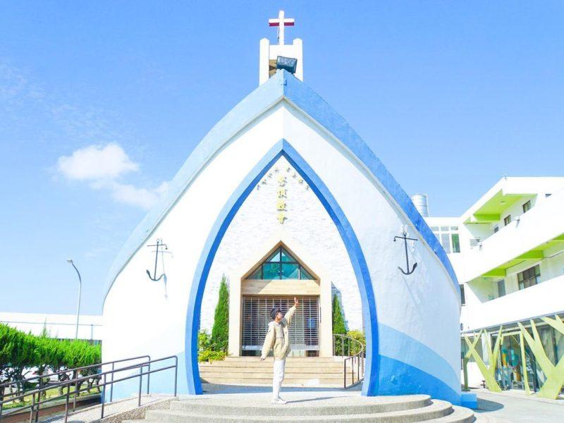磐頂教會,台中龍井區景點,宅在台中,宅度假