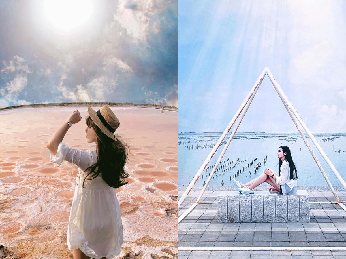 2021台南最美仙境大公開!打卡+旅遊全攻略