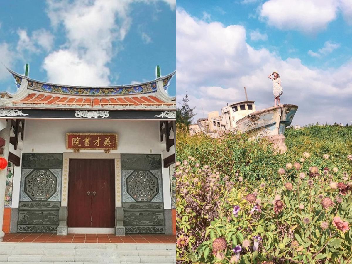 苗栗後龍一日遊,9個歷史文化巡禮到網美打卡景點