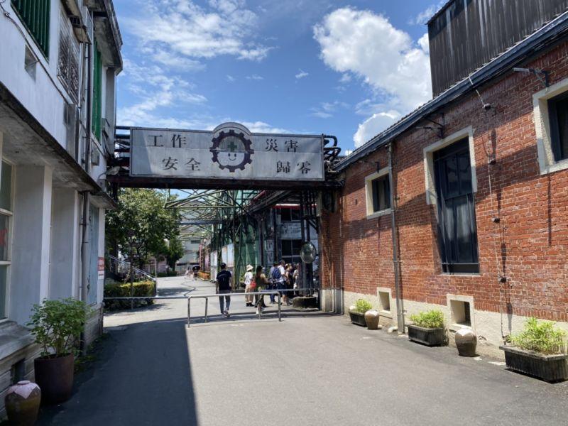 甲子蘭酒文物館園區內部