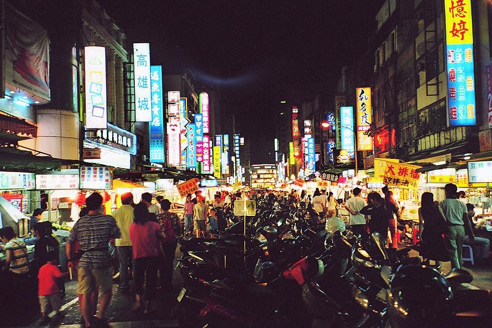 Image result for 六合夜市